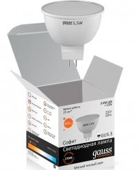 Лампа LD16516 MR16 5.5W 3000K G5.3